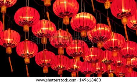 Chinese lanterns aspect ratio 16:9 - stock photo