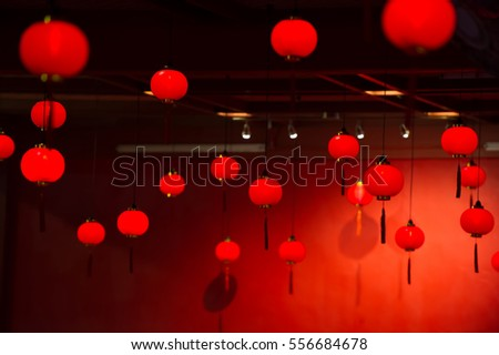 Chinese lanterns for Chinese New Year Decoration. Selective Focus