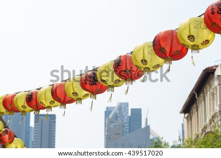 Chinese lanterns hanging. Hang decorations in the Chinatown area. - stock photo