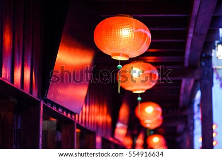 Chinese lanterns hanging on the building