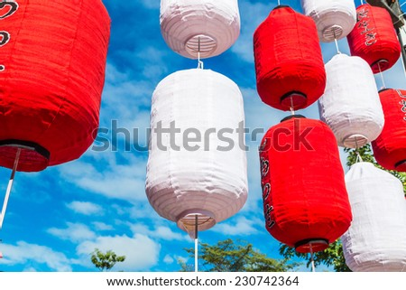 Chinese lanterns, Lantern Festival at Chiang Mai ,Asia Thailand - stock photo