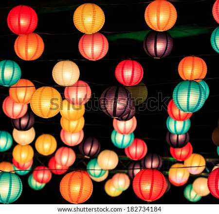 Chinese lanterns season in celebrate  - stock photo