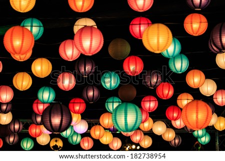 Chinese lanterns season in celebrate  - stock photo