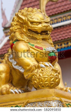 Chinese Lion  - stock photo