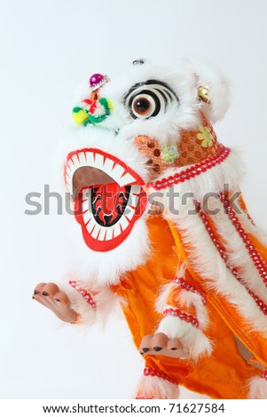 Chinese lion dance head decoration - stock photo