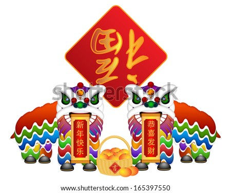 Chinese Lion Dance Pair holding Scrolls Wishing Happy New Year Fortune and Happiness Text and Basket of Oranges with Good Luck Label and Upside Down Good Fortune Sign in Background Illustration - stock photo
