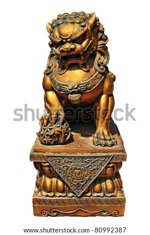 red lion buddhist dating site Indian sculpture (3300 bce  typically carved out of mottled red sandstone from local  which is now a unesco world heritage site pala buddhist art.