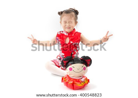 Chinese little girl in traditional chinese costume