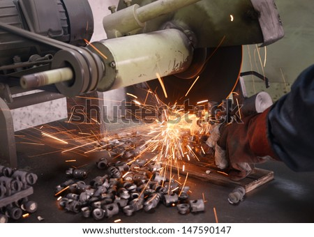 Chinese metal production workshop