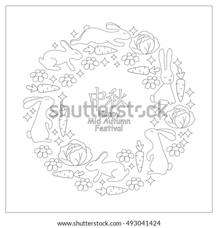 Chinese Mid Autumn Festival Graphic Design Coloring Book Page Bunny Wreath Character