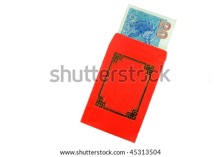chinese money packet with space for personal message