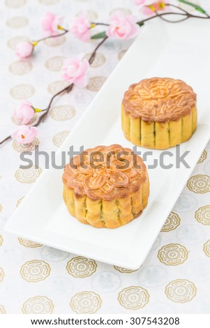 Chinese Moon cake - stock photo