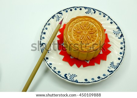 Chinese moon cake. Chinese bakery product traditionally eaten during the Mid-Autumn Festival . - stock photo