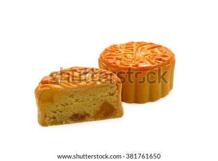Chinese Mooncake on white background - stock photo