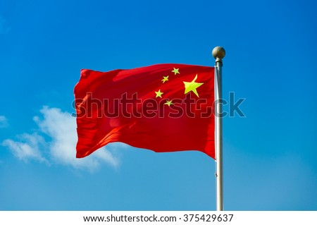 Chinese national flag with blue sky as background, Beijing, china