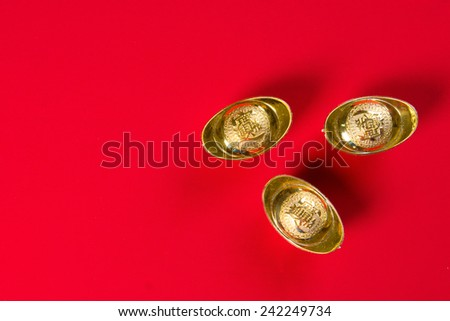 Chinese new year and gold ingots with copyspace for design purpose - stock photo
