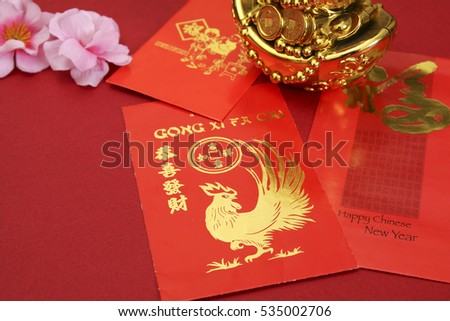 Chinese new year angpow packets chinese stock photo 100 legal chinese new year angpow packets with chinese new year greeting translated in mandarin 2017 is m4hsunfo