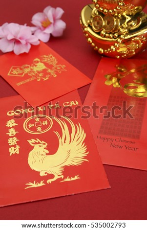 Chinese new year angpow packets chinese stock photo royalty free chinese new year angpow packets with chinese new year greeting translated in mandarin 2017 is m4hsunfo