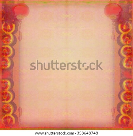Chinese New Year card - stock photo