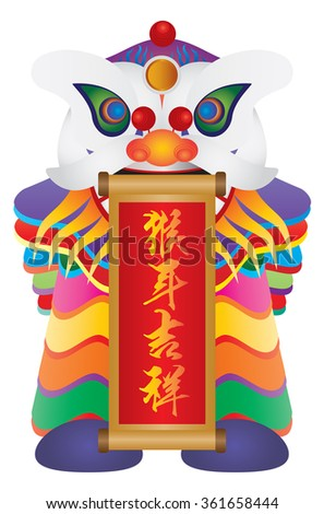 Chinese New Year Colorful Lion Dance Holding Scroll with Chinese Text Wishing Happy New Year in Year of the Monkey Isolated on White Background Raster Illustration - stock photo