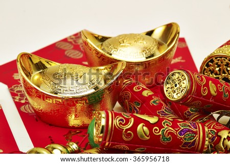 "Chinese New Year Decoration, Chinese character""FU"" mean good luck ,fortune and blessing - stock photo"