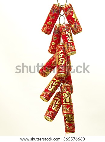 Chinese New Year Decoration,Fire Crackers on White with Copy Space - stock photo