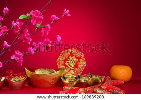 symbolizes gong xi fa cai without copyright infringement - stock photo