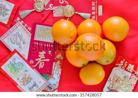 Chinese New Year Decorations orange and red envelope (Foreign text means spring season greeting)
