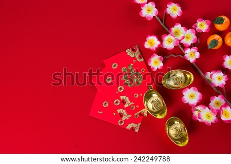 chinese new year decorations top down view with copyspace - stock photo