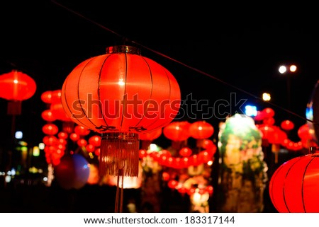 Chinese New Year Festival A chinese lantern with lots more in the background and resolution of 36 million pixels. - stock photo