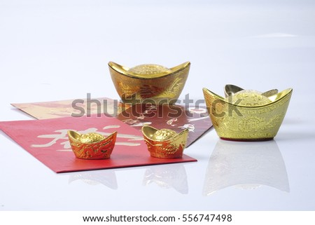 Colorful holi powder containers over white stock photo for Ang pow packet decoration