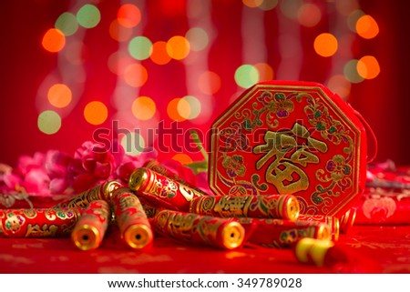 Chinese new year festival decorations, plum flower and firecrackers on red glitter background.  - stock photo
