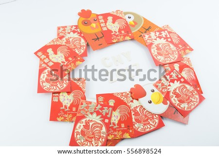Stock images royalty free images vectors shutterstock for Ang pow packet decoration