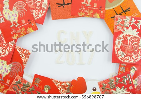 Ang pow stock images royalty free images vectors for Ang pow packet decoration