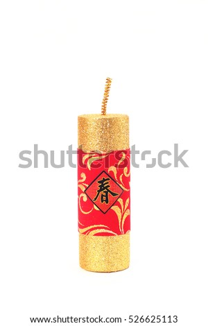 Chinese new year firecrackers on white background,the Chinese words is 'spring', not a logo or trademark.