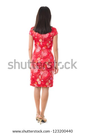 chinese new year girl back view full body - stock photo