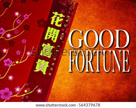 chinese new year greetings and wishes with phrases may your business grow flourish - Chinese New Year Greeting Phrases