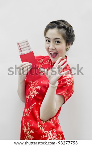 Chinese new year. In Chinese, a red packet is a monetary gift wh