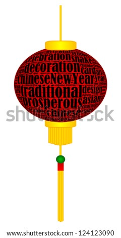 Chinese New Year info-text graphics arrangement in lantern shape concept on white background