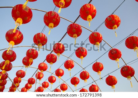 Chinese New Year Lantern and blue sky - stock photo