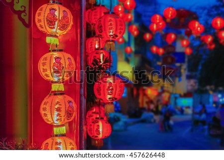 Chinese new year lanterns with blessing text mean happy ,healthy and wealth in china town.