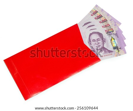 Chinese new year money thai in red envelopes gift on white background - stock photo
