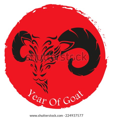 Chinese New Year of the Goat symbol