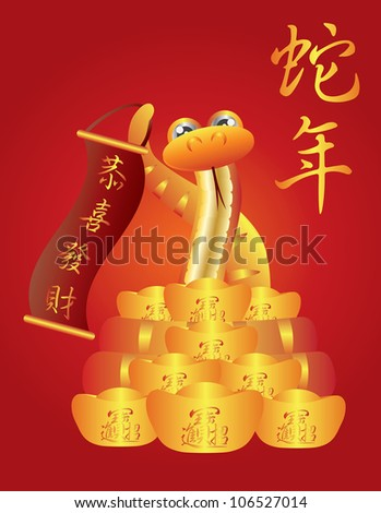Chinese New Year of the Snake with Gold Bars and Banner Wishing Happiness and Prosperity Text Raster Vector Illustration