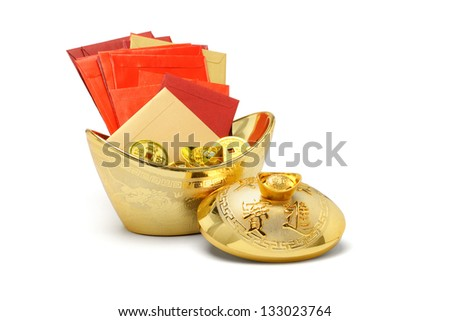 Chinese New Year Ornaments and Red packets on White Background - stock photo