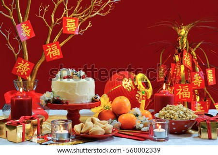 chinese new year party table in red and gold theme with food and traditional decorations - Chinese New Year Party