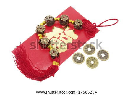 Chinese New Year Products on Isolated White Background - stock photo