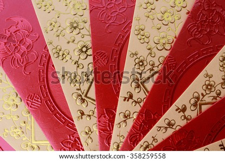 Chinese New Year red envelope, Chinese New Year red envelope  festive celebration east card ang traditional blessing luck auspicious tradition objects festival lucky prosperous golden ornate Monkey - stock photo