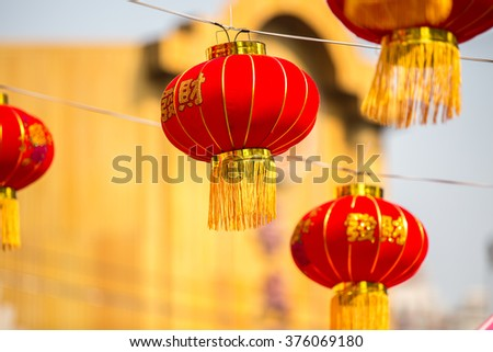 Chinese New Year themed photos - stock photo