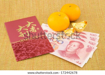 chinese new year with decoration, money yuan banknote, ingot and orange, celebrate chinese new year festival and asian culture - stock photo
